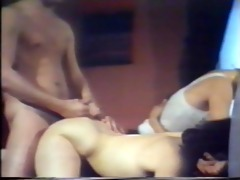 whole vintage - my sinful life - 1983