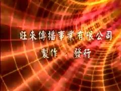 asian hknightlife series 1 cd06
