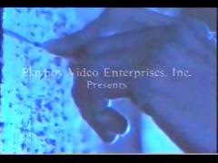 inside out ii 1992