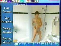 janey web camera 1