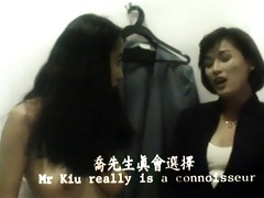 vietnamese lady 1994